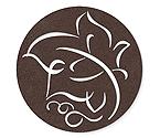Brown Leaf - Felt Coasters