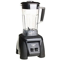 Half Gallon Specialty Blender - Black